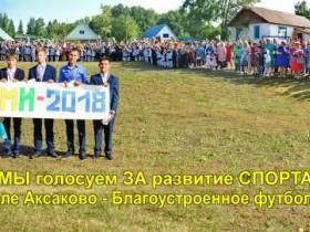 ППМИ-2018 г.