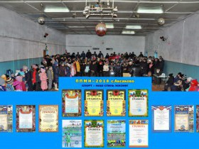 ППМИ – 2018 Жители села Аксаково сделали свой выбор.