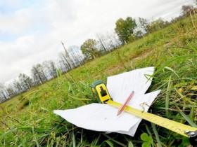 Извещение о проведении аукциона по продаже земельного участка