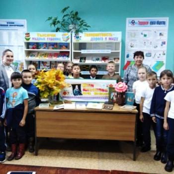 Для учащихся 2 «а» класса СОШ №41 сотрудники Аксаковской поселенческой библиотеки провели краеведческий час «Имя Аксакова – на века»